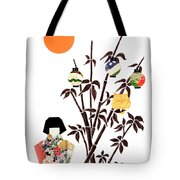 Owl In Bamboo By Mary Ellen Palmeri Tote Bag
