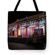 Pavillion People's Park Urumqi Tote Bag