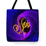 Peace - Salam In Arabic Tote Bag