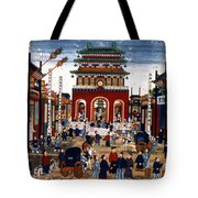 Peking: Commercial Center Tote Bag