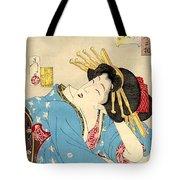 pic04041 Yoshitoshi Tote Bag