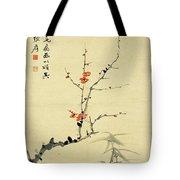 Plum And Bamboo Tote Bag