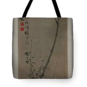 Plum Blossoms In Moonlight Tote Bag