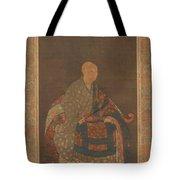 Portrait Of Portrait Of Shun'oku Myoha Shun Oku Myoha  Tote Bag