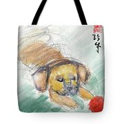 Puggle With Red Ball Tote Bag