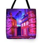 Purple Pink Fantasy Tote Bag