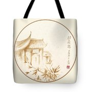 Quiet Night Thoughts Tote Bag