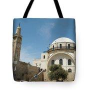 Ramban Synagogue  Tote Bag