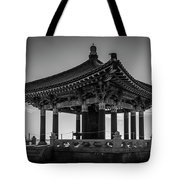 Ringing Friendships. Tote Bag