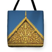 Royal Palace 12  Tote Bag