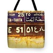 Rue 51 Basta In Beirut  Tote Bag