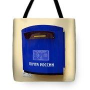 Russian Mailbox Tote Bag