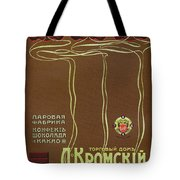 Russian Vintage Coffee Poster - Owls - Vintage Advertising Poster Tote Bag