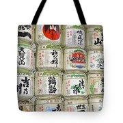 Sake Anyone? Tote Bag