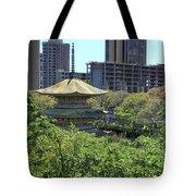 Sanju Pagoda Tote Bag