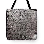 Scriptures Tote Bag