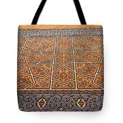 Sehzade Mosque Prayer Carpet Tote Bag