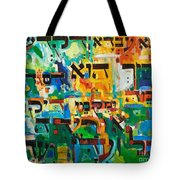 Servant Of The Holy One Tote Bag