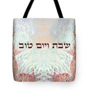 Shabat And Holidays Tote Bag