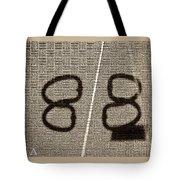 Shadow Study No.88 Tote Bag
