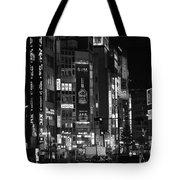 Shinjyuku At Night Tote Bag