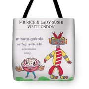 short story from WHEAT-SHIRE Tote Bag