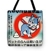 Shy Dog Tote Bag