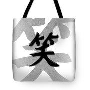 Smile2 Tote Bag