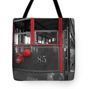 Southern Surreal 5 Tote Bag