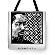 St. Augustine Zhao Rong And 119 Companions - Jlazr Tote Bag
