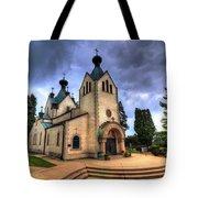 St. Sava Tote Bag
