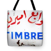 Stamps In Lebanon  Tote Bag