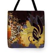 Subhan Allah 040l Tote Bag