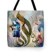 Subhan Allah Tote Bag