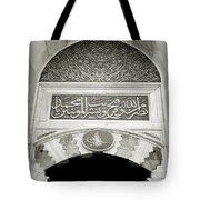 Suleyman The Magnificent Tote Bag