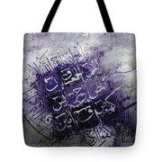 Sura E Ikhlas And Lohe Qurani Tote Bag