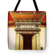 Suzhou Doorway Tote Bag