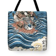 Taira Atsumori (1169-1184) Tote Bag