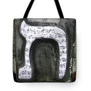 Tav, Note Tote Bag