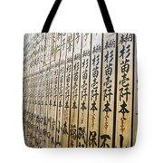 Temple Contributer Plaques Tote Bag