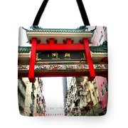 Temple Street 1 Tote Bag