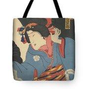 The Actor Bando Mitsugoro Tote Bag