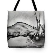 The Arabian Oryx Tote Bag