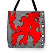 The Flim Flam Man Tote Bag by Eikoni Images