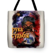 The Hands Of Fate Tote Bag