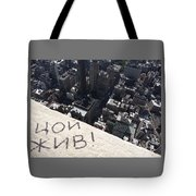 The High Statement Tote Bag