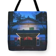 The Hilbert Circle Theatre Of Indianapolis Tote Bag