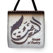 The House Of Poetry Tote Bag
