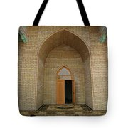 the main entrance, doorway, door, Asia Tote Bag