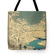 The Taiko Bridge And The Yuhi Mound At Meguro, From The Hundred Famous Views Of Edo Tote Bag